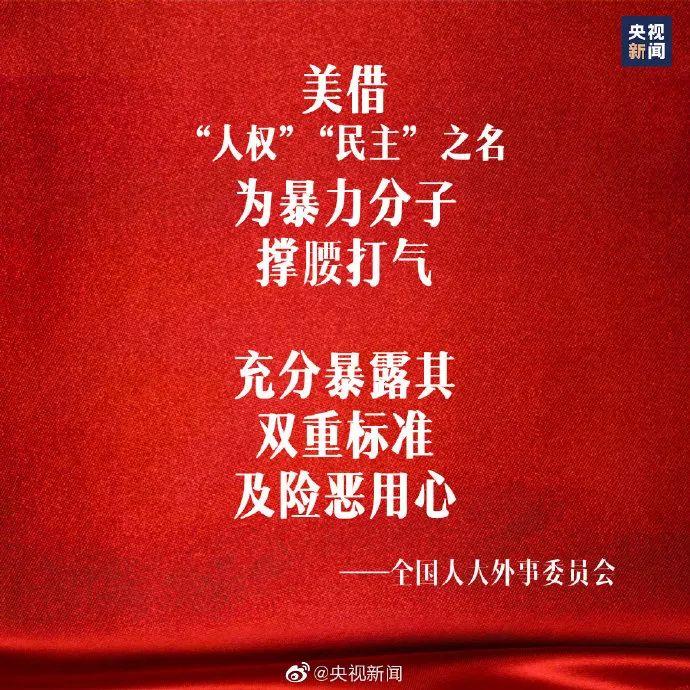 乐投csgo网站,日兰高铁日曲段11月26日上午正式通车运营