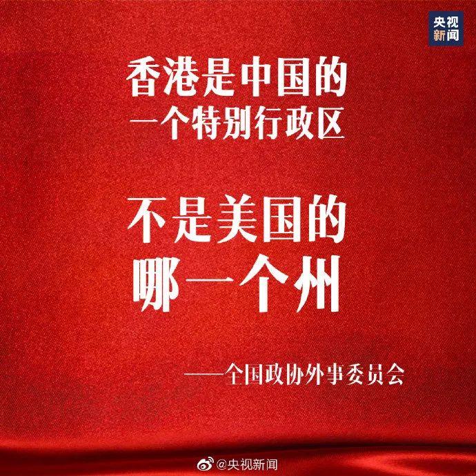 万金娱乐官网_黑龙江珍宝岛药业股份有限公司 关于全资子公司签订战略合作框架协议的补充公告
