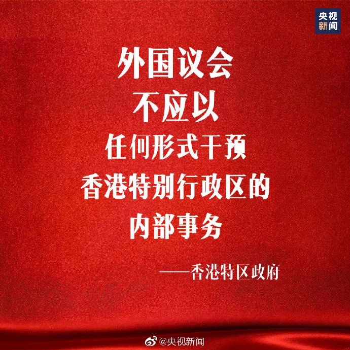 赛车网站首存送彩金_印度夫妻在宁夏的快乐生活