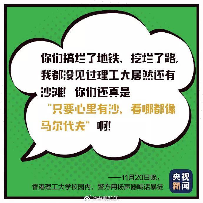 越南在线娱乐 - 原OGN女主持恩静爆出热恋消息 男方为著名韩星