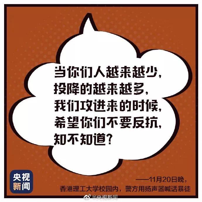 九五贵宾会网站8码 应对新品种私募忙备战 产品发行已较去年多了57%