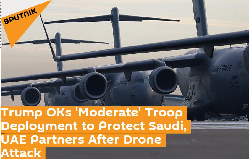 温和部署?五角大楼:美国将向沙特、阿联酋增兵 加强防空能力