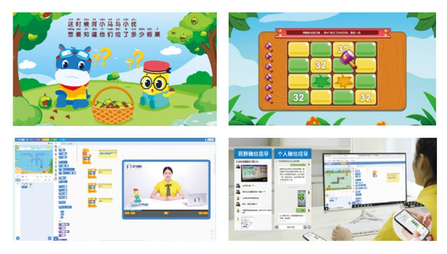 http://www.reviewcode.cn/jiagousheji/85268.html