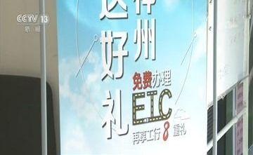 """娱乐赠送优惠彩金_台风""""海贝思""""致26死有中国人遇难,福岛核电站除污废料袋被冲入河中"""