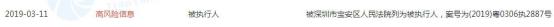 博悦平台客服,浙商银行:产业扶贫加教育扶贫 构建金融扶贫长效机制