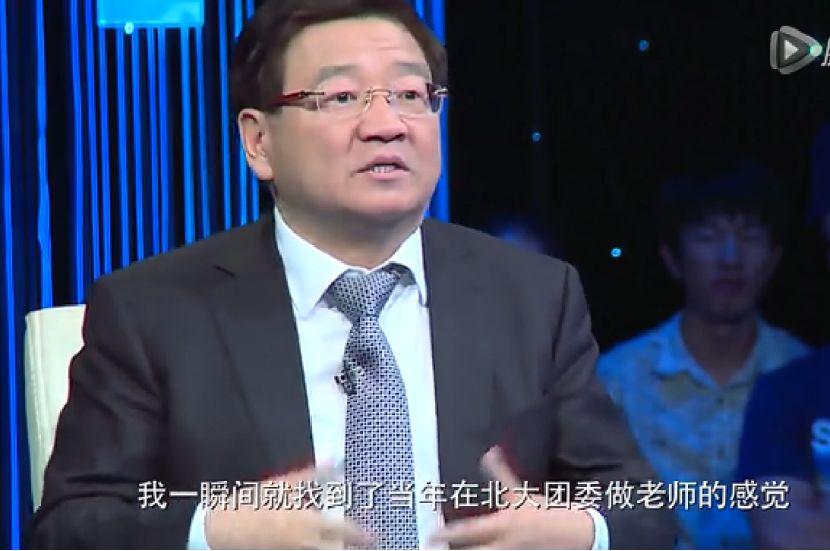 ▲徐小平 访谈视频截图