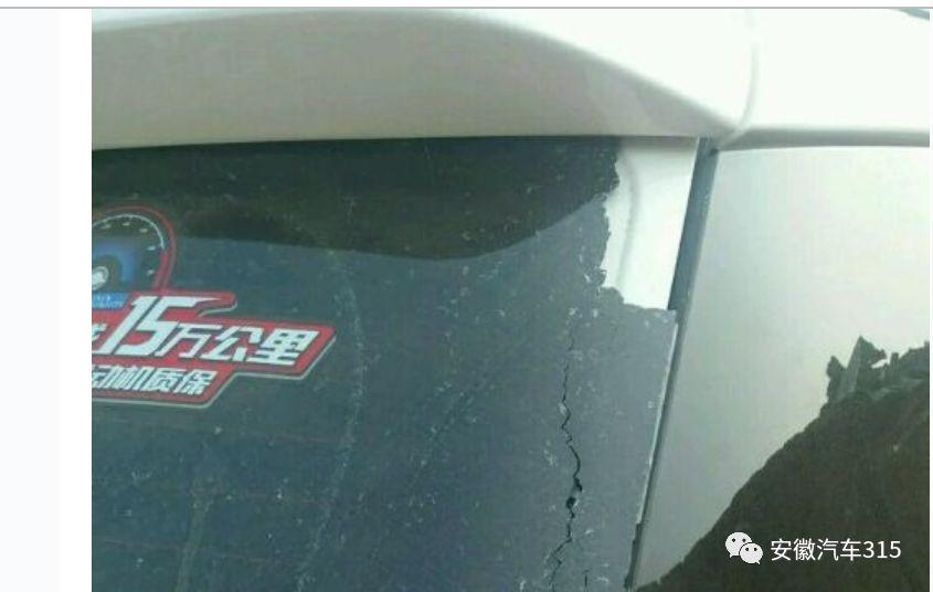 东风风光:新车玻璃两次爆裂,原因成谜!关于汽车玻璃,你该知道这些!