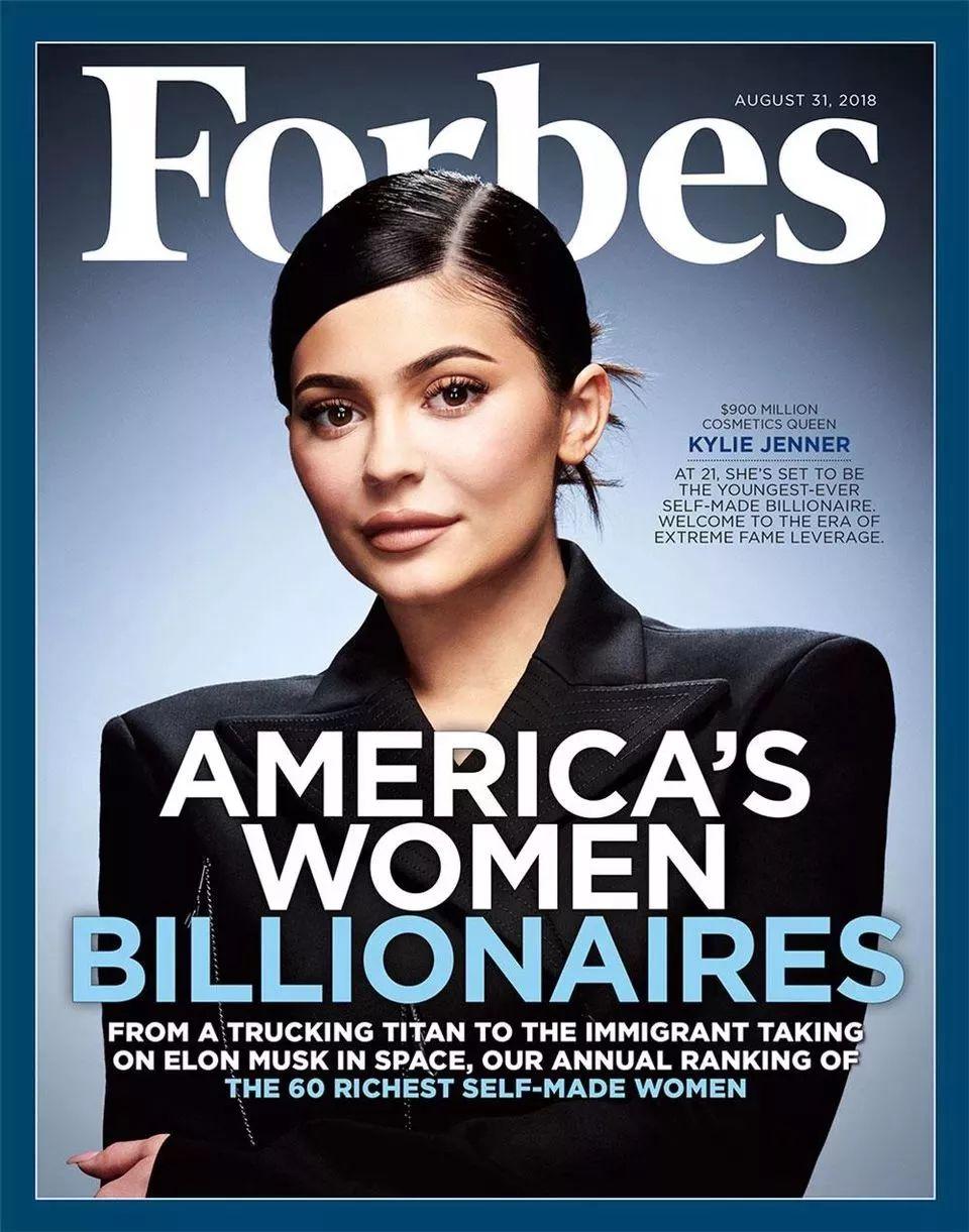 《21岁67亿身家?史上最年轻白手起家亿万富翁?别逗了吧》