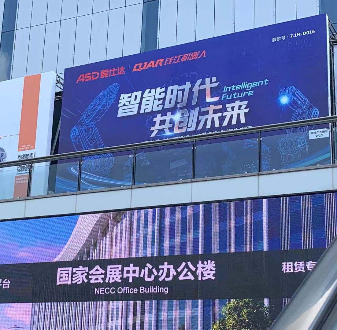 爱仕达:将筹集逾5亿元打造温岭数字化装备制造基地建设项目
