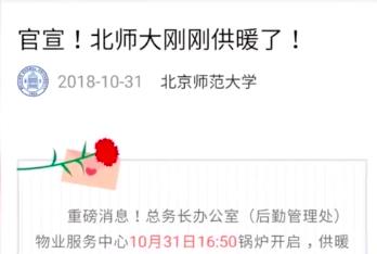 「2018最新存一元送彩金」跟着北宋重臣文彦博学为官之道