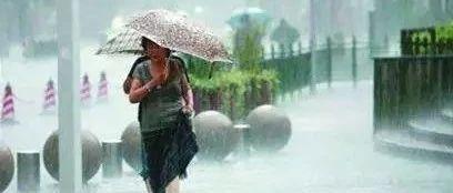 放假通知!雷电+暴雨!江西未来天气扎心了...还有个重要提醒!