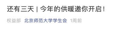 "「ben8855」70岁正当年 揭秘""新中国同龄人""旅行地图 300万人已走遍100国家"