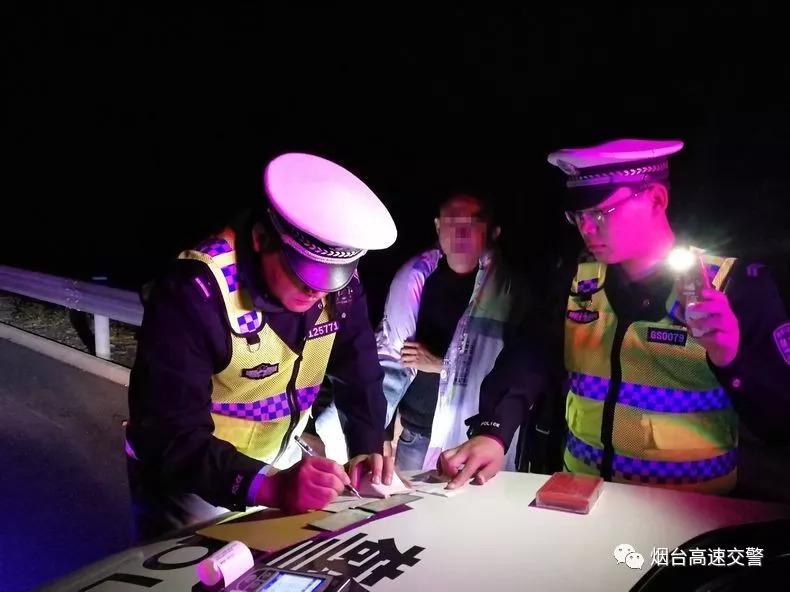 烟台:男子酒后驾驶营运车辆?罚款!拘留!吊销驾照!