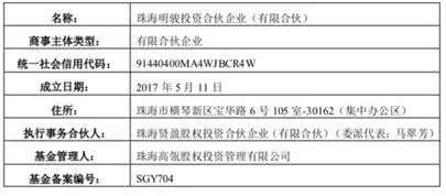 真人平台娱乐场,河南科技型民企牵手教授打造韭菜产业发展高地