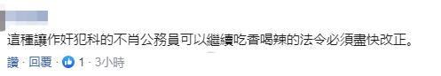 ag88官方网站·上海劳力士大师赛签表出炉!德约卫冕困难重重,费德勒次轮或战西里奇