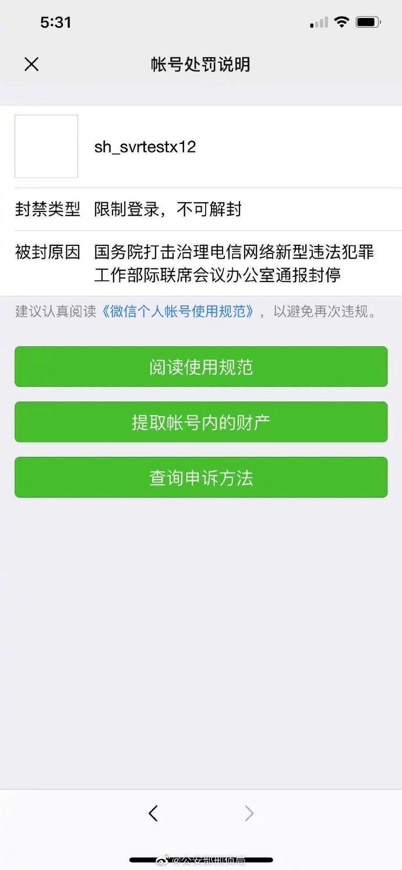 http://www.xqweigou.com/kuajingdianshang/68418.html