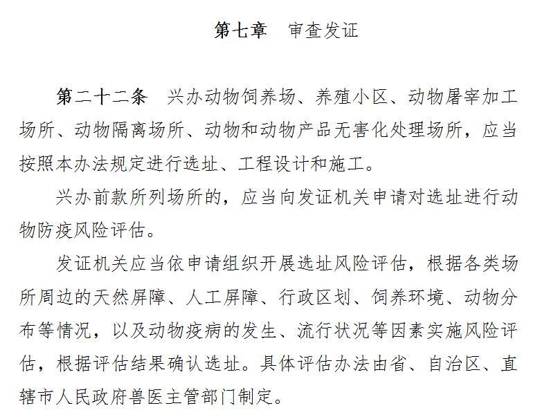 专业搭建彩票投注平台-外交部:中方向1267委员会提出技术性搁置符合规则