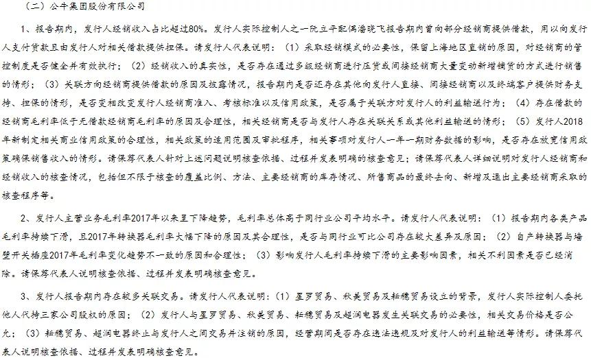 乐彩娱乐公司_锦绣中华 盛世华诞——青岛桦川路小学举办