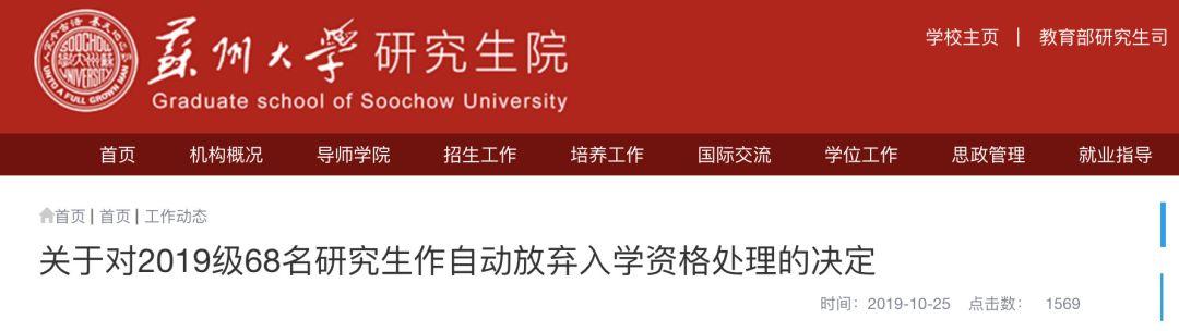 888真人ag赌博游戏_外卖小哥朝小区电梯按键吐痰 北京警方:已被行政拘留