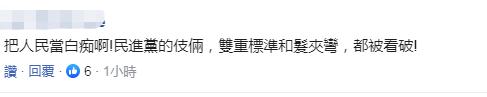葡京马料四不像 - 深圳女子被男友从家打到楼道,当地妇联:已跟进介入