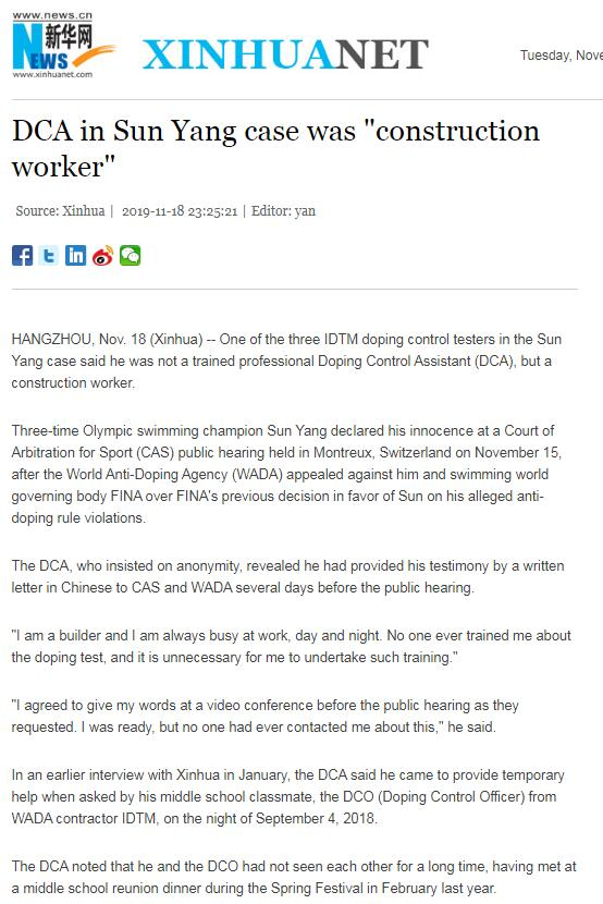 星鸿娱乐平台代理|华盛顿为何退出中导条约?在香山论坛上,俄防长道破原因