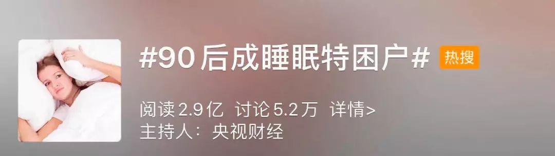 """黄金8优惠大厅下载-日本将实证试验""""1滴血检测13种癌症""""准确率达99%"""