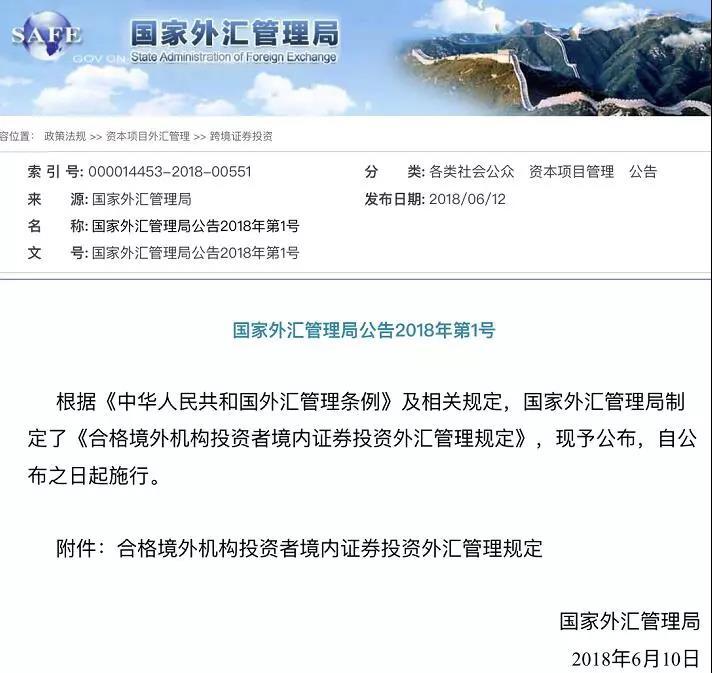 大奖娱乐官方网站 3