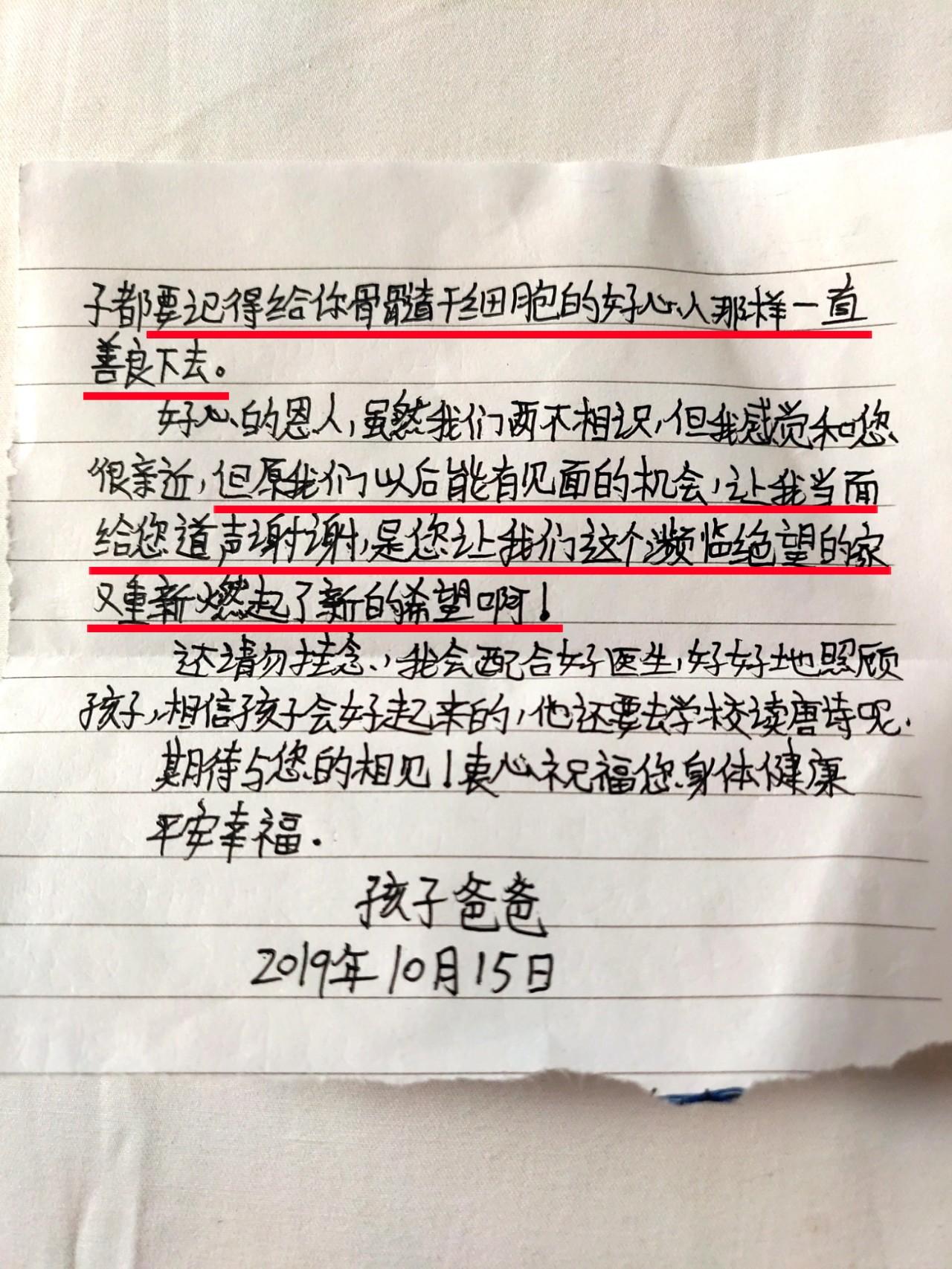 「博彩论坛申请体现金」如果刘备采用庞统的上计闪击成都下计退守白帝 他能一统三国吗?