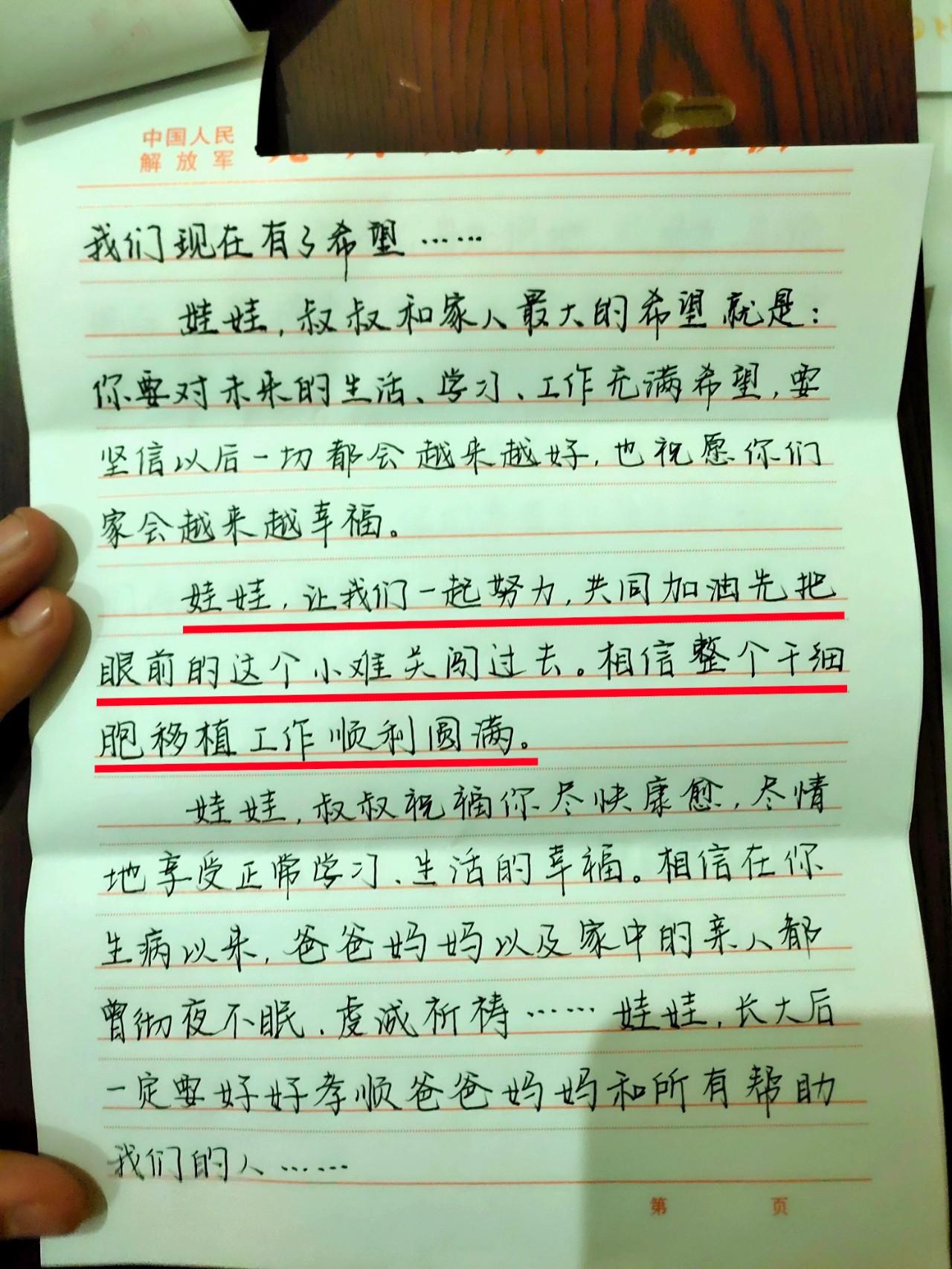 乐投线路检测中心,「美丽中国长江行」茶谷发展辟蹊径 工业旅游成绩亮眼