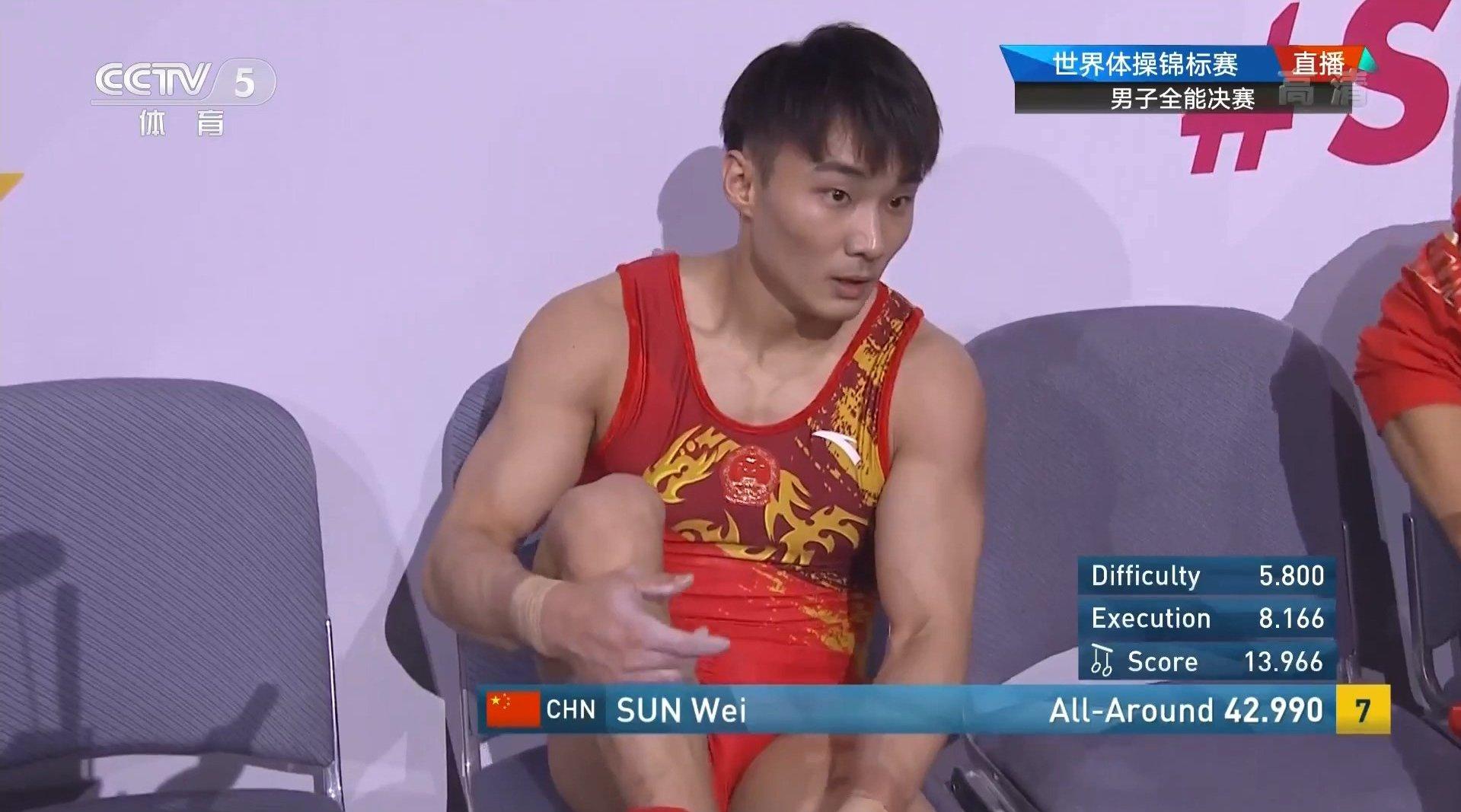 男子全能决赛 第三轮 吊环 肖若腾和孙炜虽非最佳状态