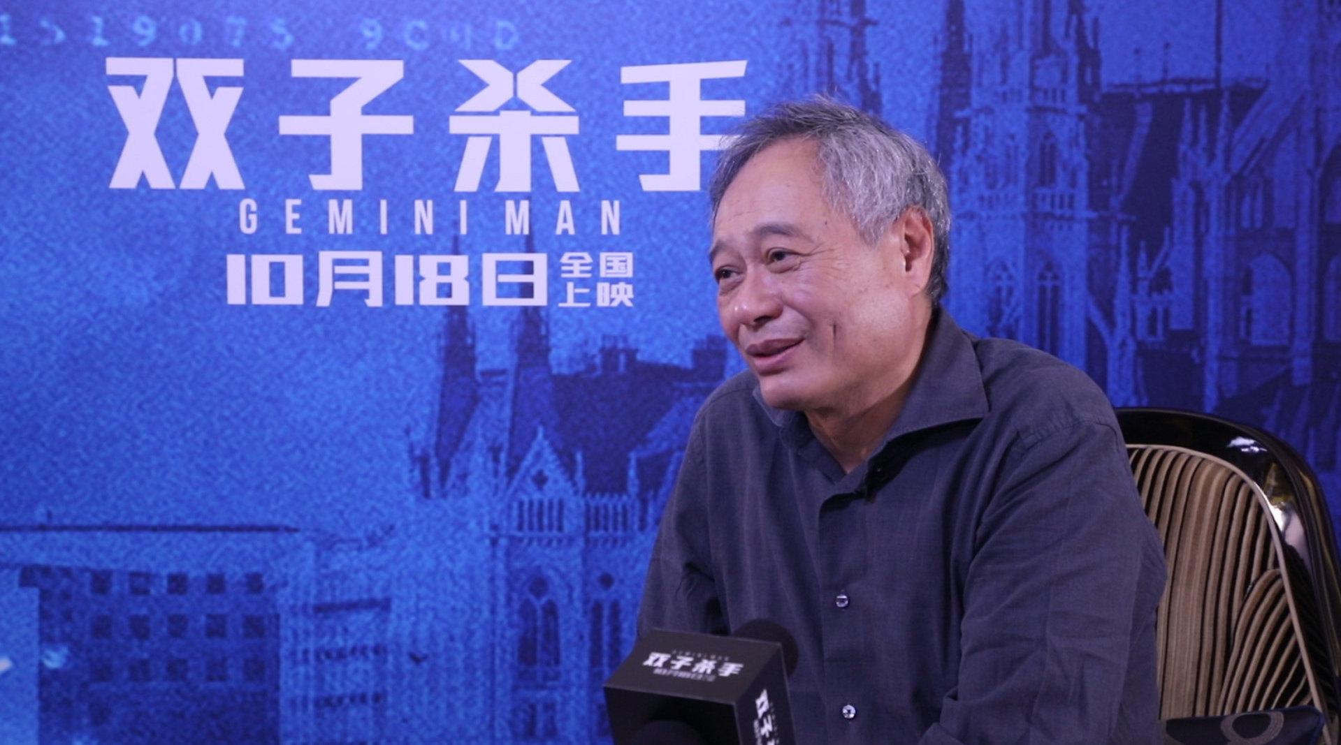 导演李安:新媒体就需要新技术 没有技术影像就出不来!