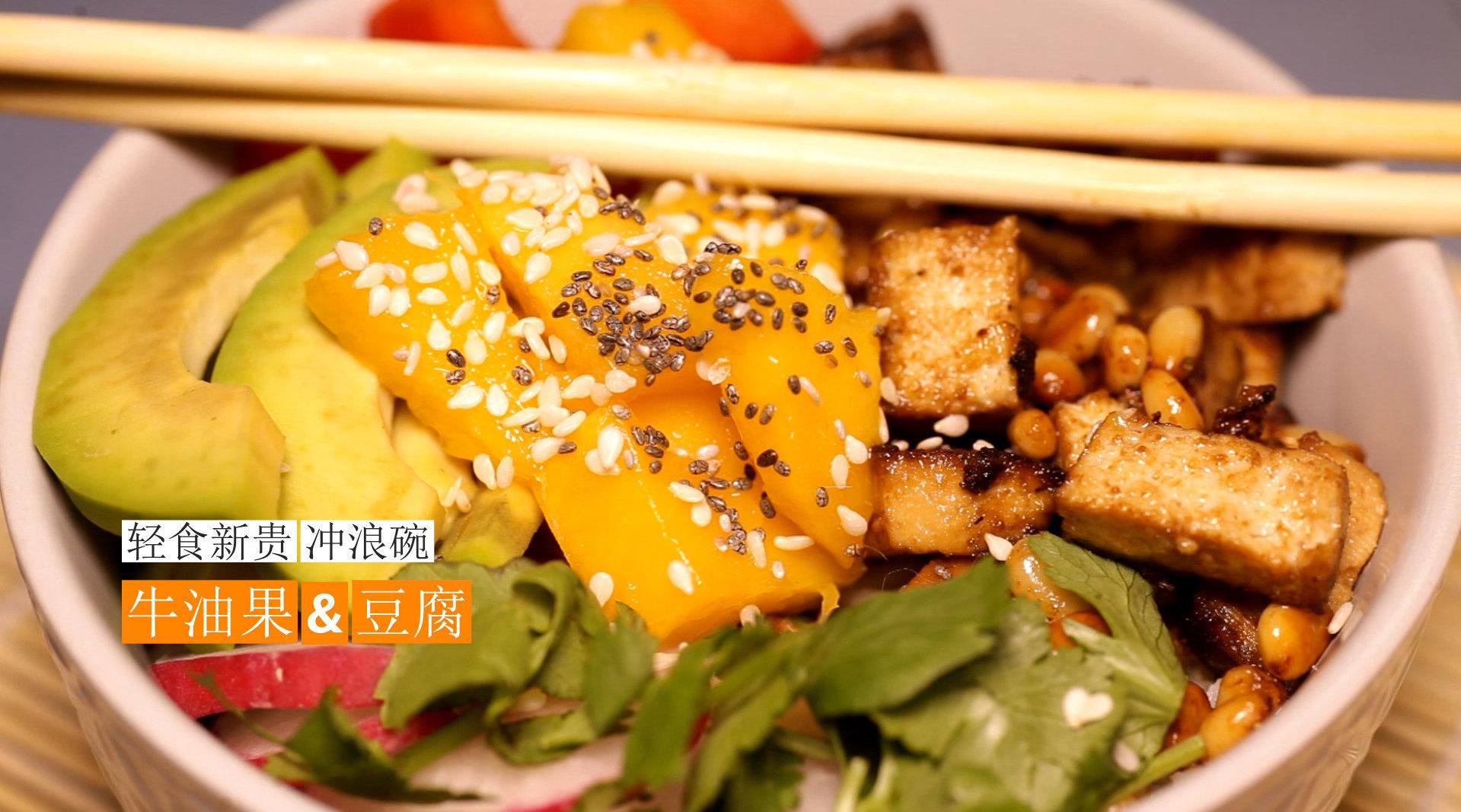 poke bowl chong'lang'wan