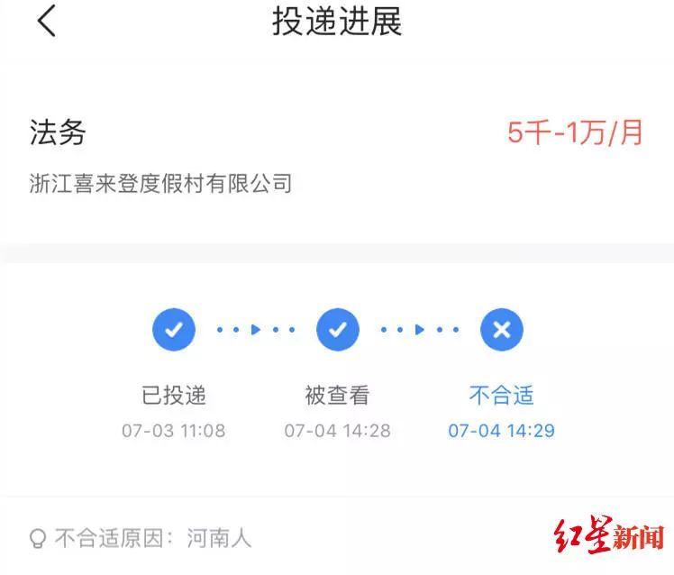 """188提款时间_让老旧小区居民告别""""吃水难""""哈尔滨二次供水改造惠民12.7万户"""