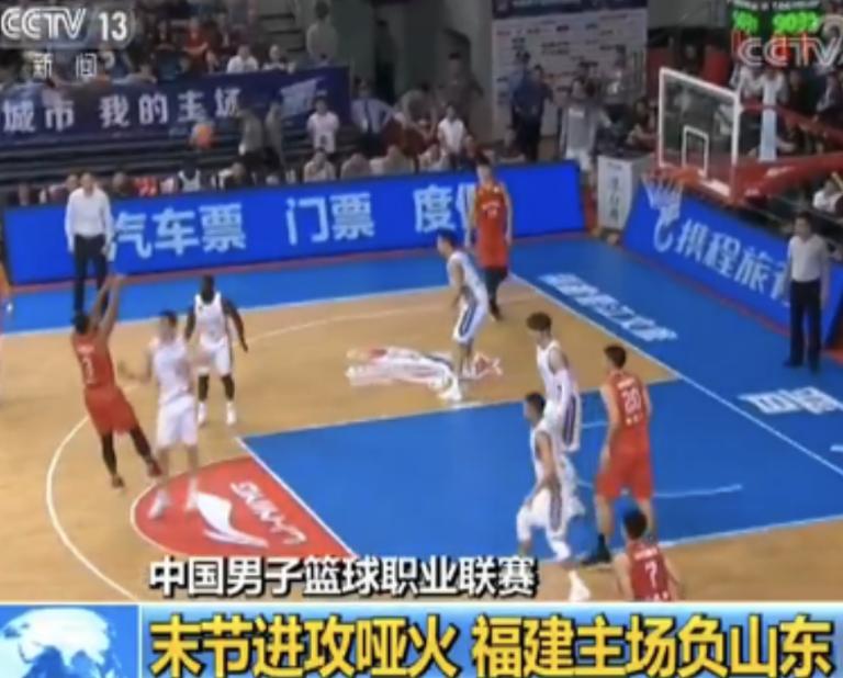 中原男子篮球劳动联赛 北京首钢击败八一得到六连胜