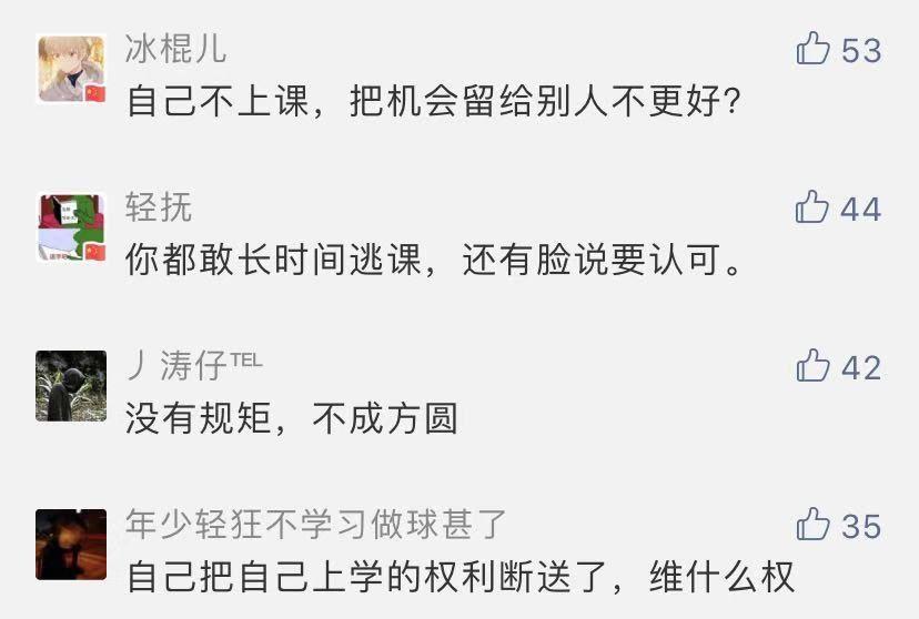亚洲城ag综合查询·唱支山歌献祖国 八旬老人守非遗