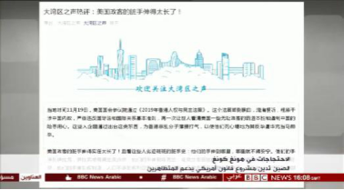 """金钻打水和捷豹哪个好·""""北京大外环""""成环 域内高速""""断头路""""全清零"""