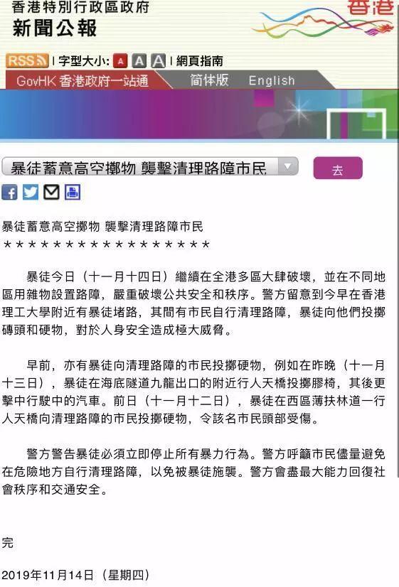 无限娱乐如何下游戏-青春奋斗梦想进阶 安悦溪邢昭林《不负时光》定档