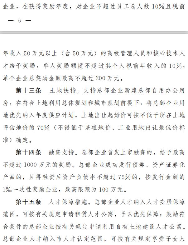 「伟德后备网址」普京4月将访中国 还是这场活动的大咖之一