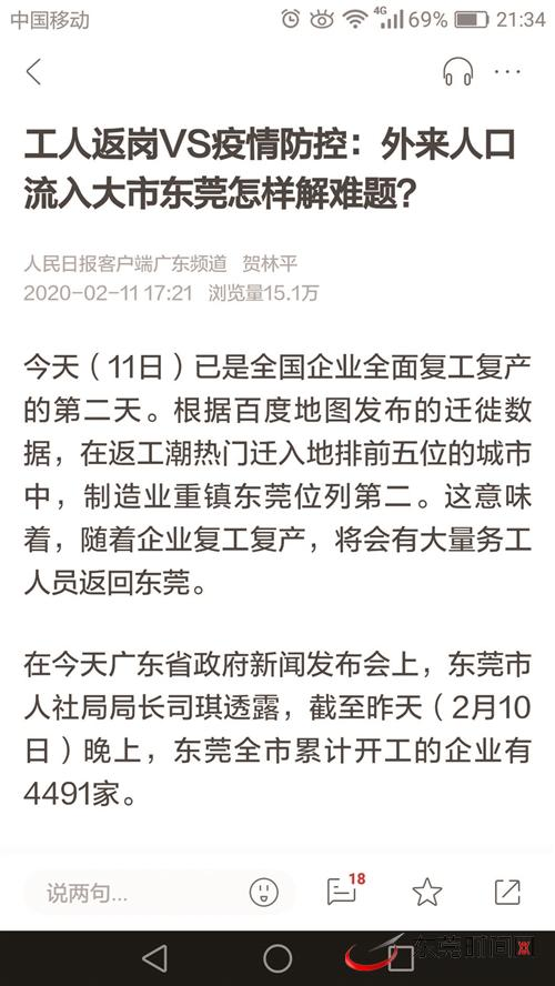 http://www.gzfjs.com/guangzhouxinwen/266173.html