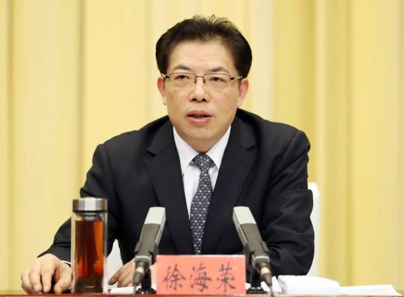 市纪委十一届四次全会召开 徐海荣出席并讲话