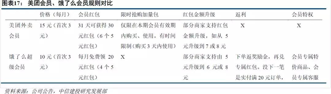 澳门银河ua影院app - 弘宇股份近3个月筹码连续小幅集中
