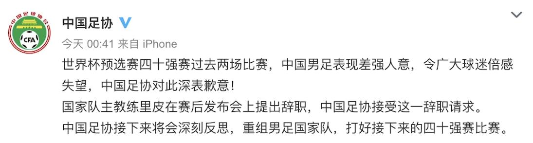 沙龙365国际充值方法|武网:王蔷轻松晋级 王雅繁止步次轮