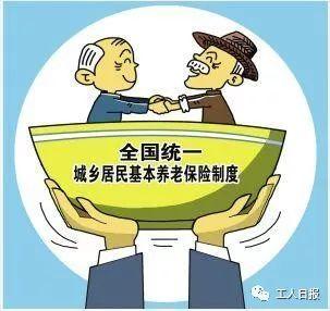 万家福六合心水论坛不管是城市还是农村的 爸妈养老金要涨了