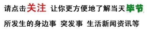 贵州省第四届农民画大赛获奖作品展暨颁奖仪式在毕节举行