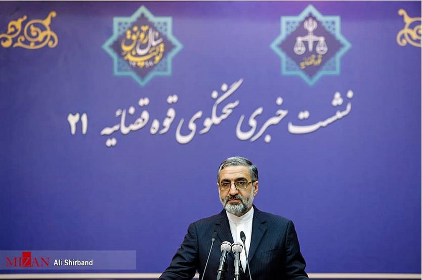 △伊朗司法机构发言人 戈里亚姆·侯赛因(图片来源:MIZAN通讯社)