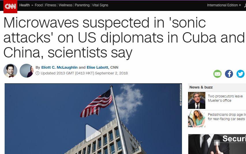"""美专家认为对美使馆""""声波攻击"""""""