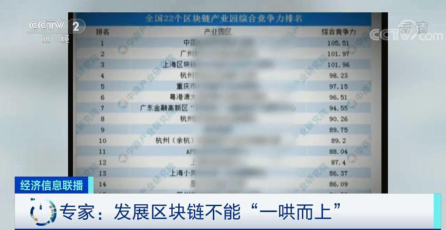 新宝皇冠投注网·北京完成首例针对非异性恋群体的意定监护公证