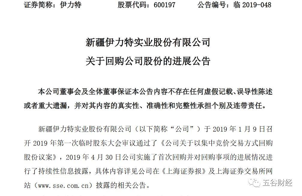 lol菠菜网是什么·军史人物丨李延培:堪比杨子荣的剿匪传奇英雄