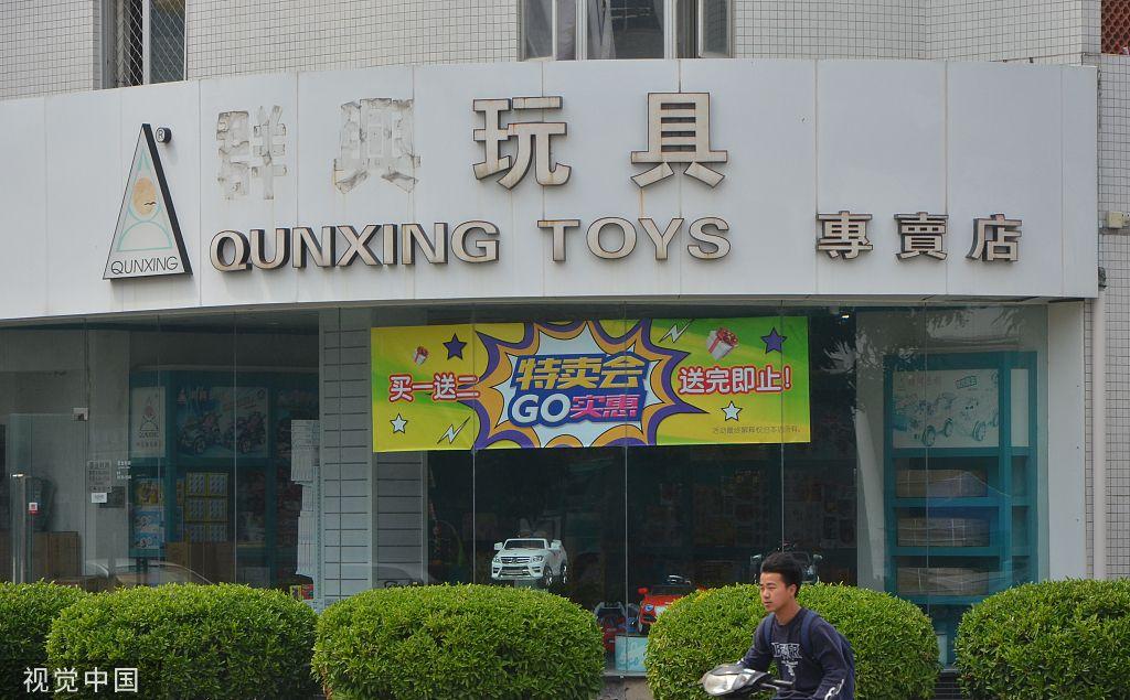 http://www.reviewcode.cn/wulianwang/93801.html