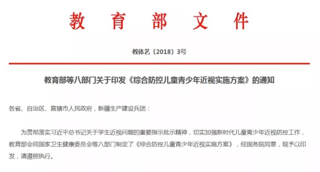 网络游戏总量调控:马化腾和丁磊最担心的事来了吗?